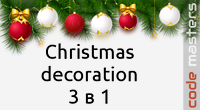 Christmas decoration 3 in 1